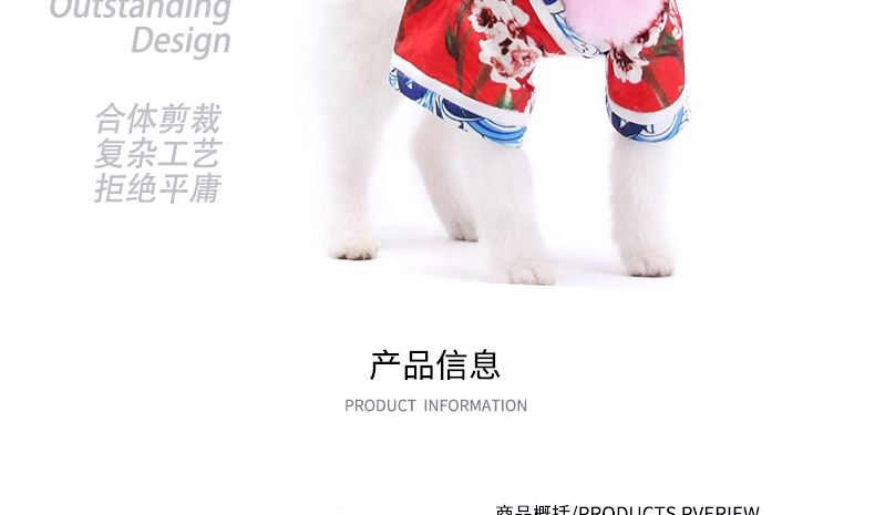 Alice D大花红系和服 狗衣服