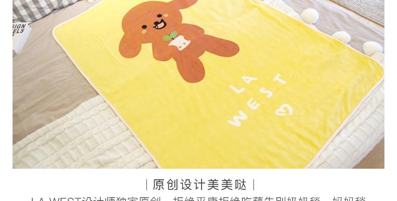 LA WEST法兰绒毯毛毯秋盖毯午睡毯空调毯宿舍儿童卡通泰迪狗毯子