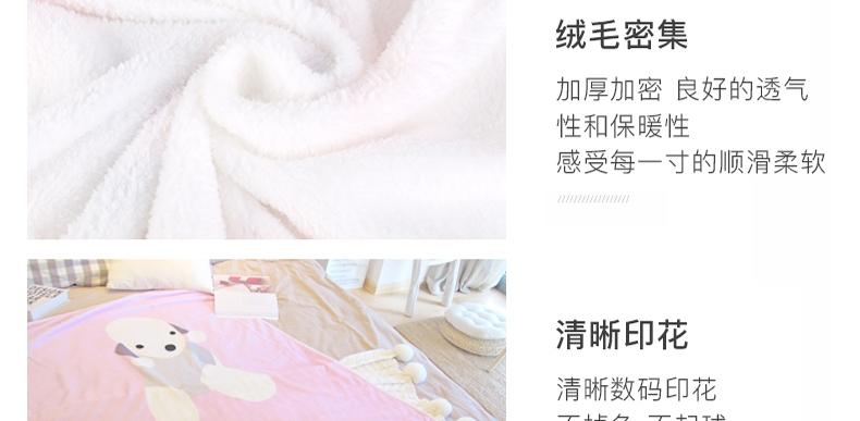 LA WEST法兰绒毯毛毯秋盖毯午睡毯空调毯宿舍儿童卡通贝灵顿狗毯子
