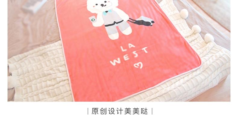 LA WEST法兰绒毯毛毯秋盖毯午睡毯空调毯宿舍儿童卡通西高地狗毯子