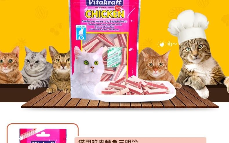 卫塔卡夫vita猫咪鸡肉鳕鱼三明治50g*12联包