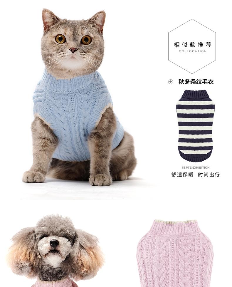 ISPET 雪尼尔狗狗毛衣猫咪衣服宠物两脚衣服
