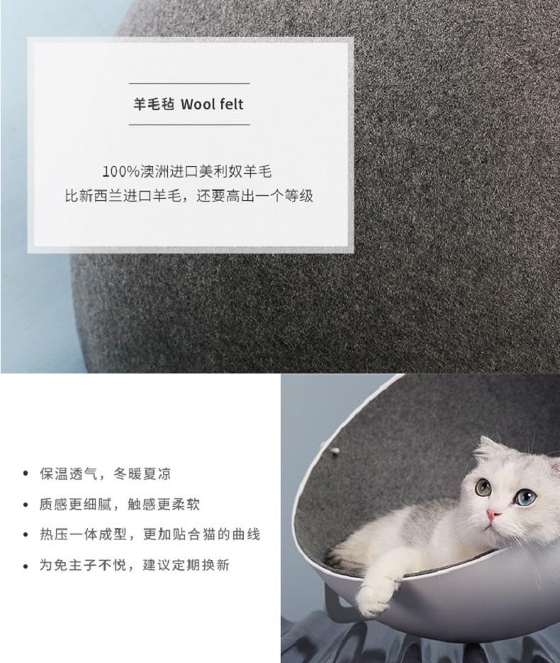 FURRYTAIL 白白猫窝颜色随机