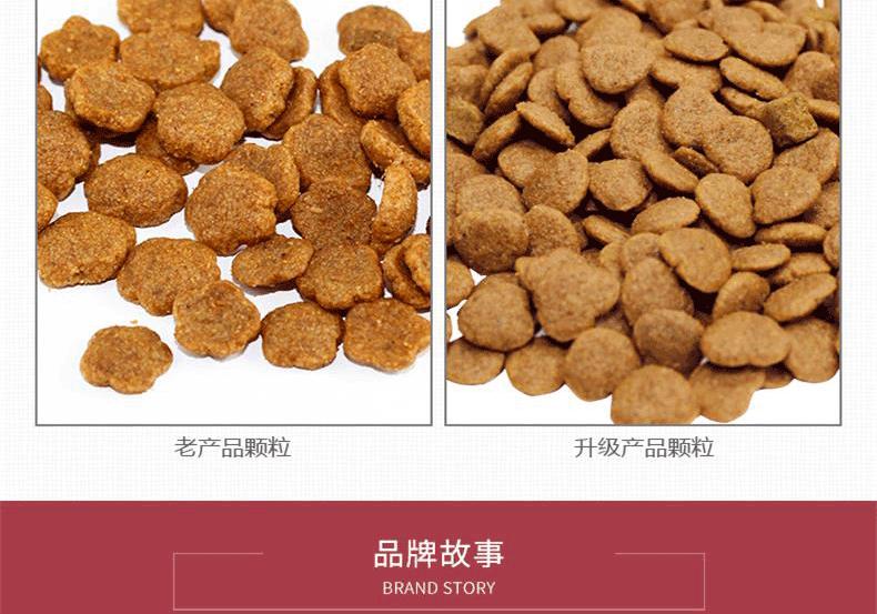 伯纳天纯 鸡肉樱桃小型犬成犬粮 10kg
