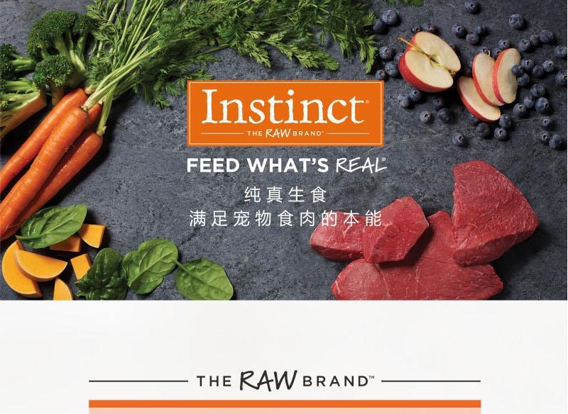 Instinct百利本能 无谷系列鸡肉配方成猫粮11磅