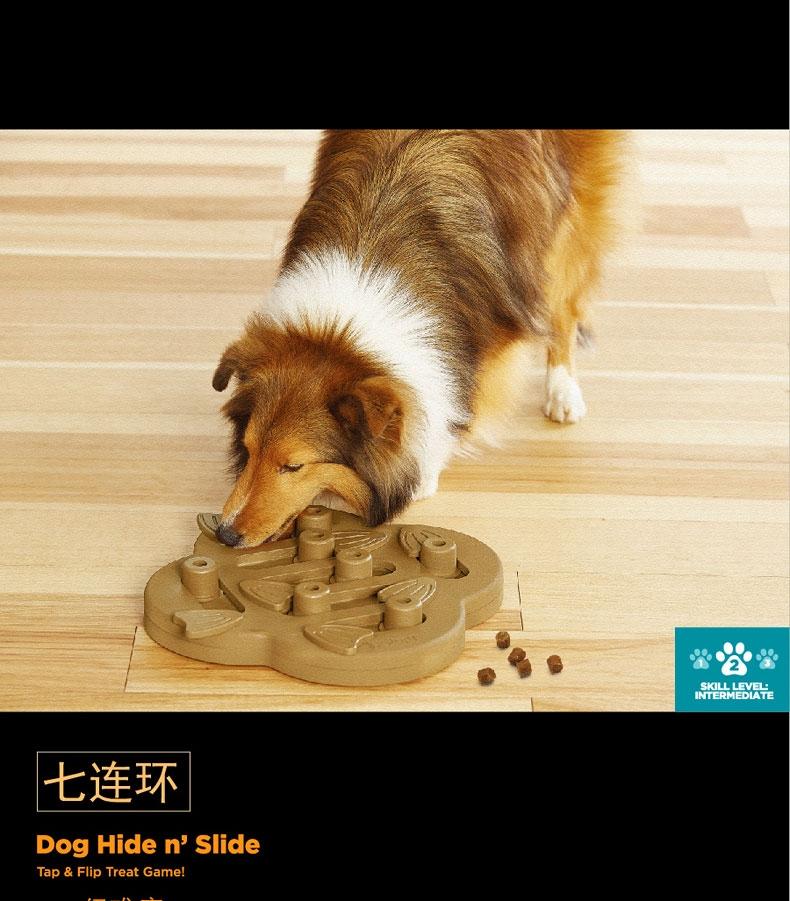 酷极kyjen 七连环 狗玩具