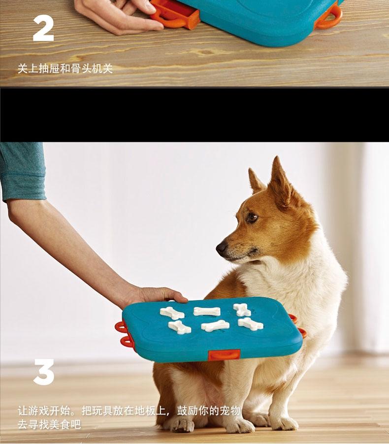 酷极Kyjen 狗狗娱乐场益智训练狗狗玩具