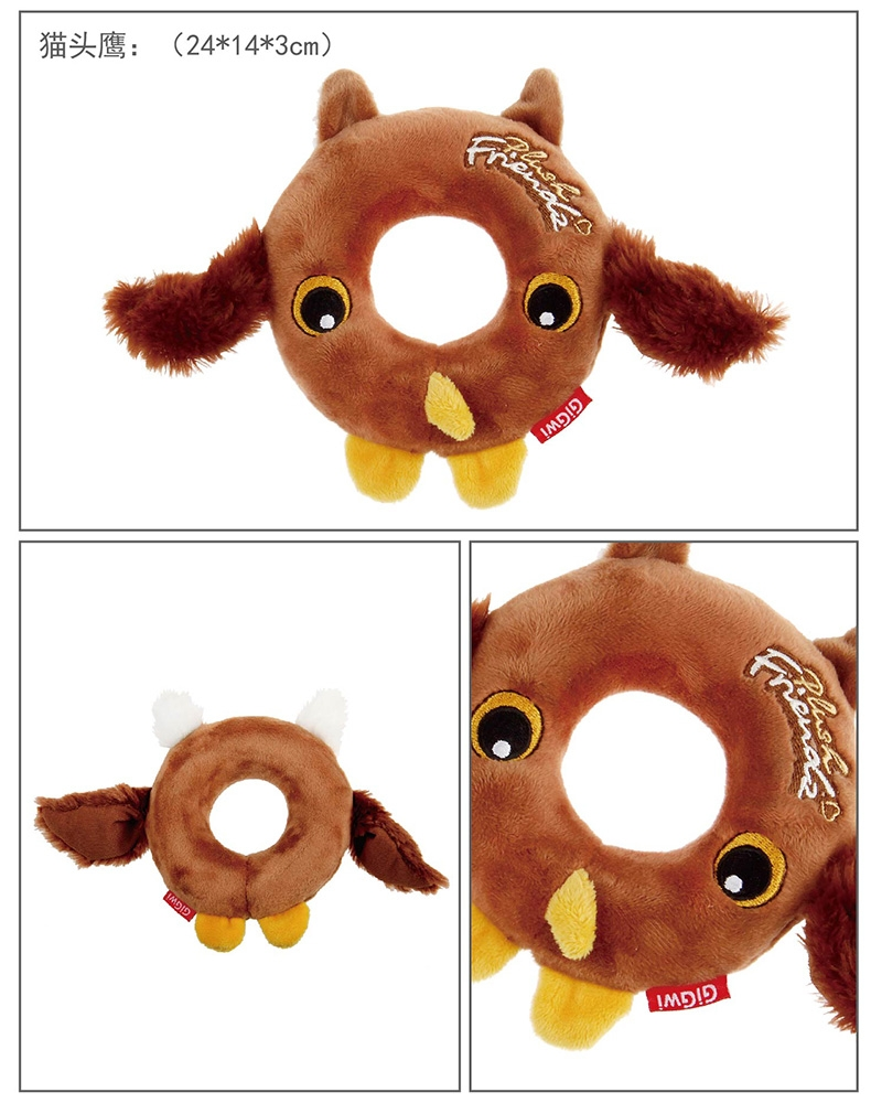 贵为GiGwi 青蛙甜甜圈系列发声玩具 必威官网下载玩具 中小型犬用