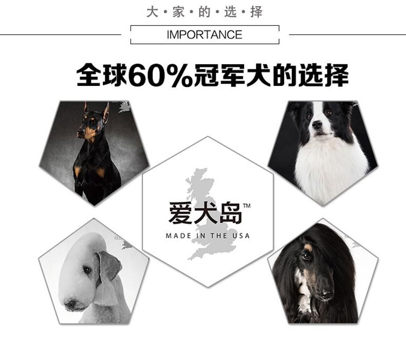 爱犬岛COATURE-No.10月见草油香波250ml
