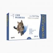 大宠爱 猫用内外同驱 驱虫滴剂 2.6-7.5kg猫适用  45mg*3支盒装/3个月剂量 美国进口