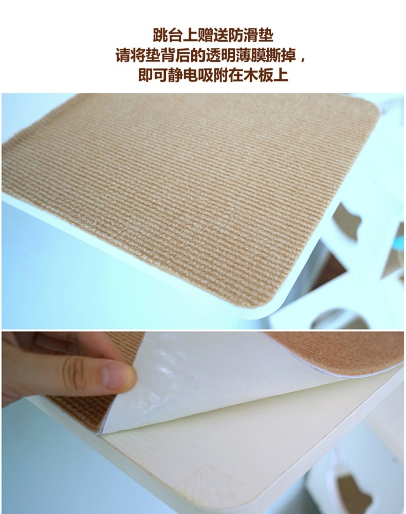 CatS 实木制猫床猫跳台F2白浮雕款 多款式可选