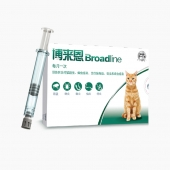 博来恩Broadline 猫用驱虫滴剂 内外同驱 中大型猫(2.5-7.5kg)  3支/3个月剂量 法国进口