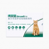 博來恩Broadline 貓用驅蟲滴劑 內外同驅 中大型貓(2.5-7.5kg)  3支/3個月劑量 法國進口