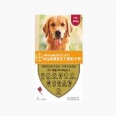 愛沃克 犬用內外同驅 驅蟲滴劑 適用10-25kg犬 3支整盒裝/3個月劑量 德國進口