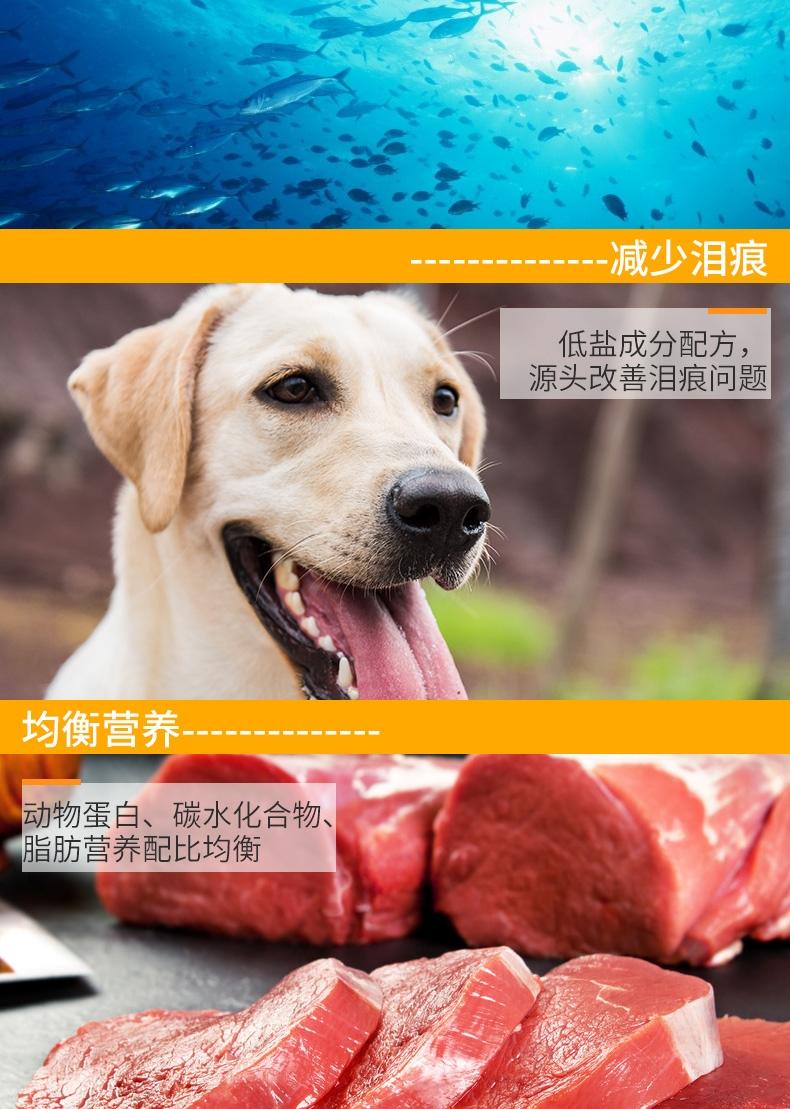 优倍滋 牛肉味全犬种全期犬粮 10kg 滋养被毛