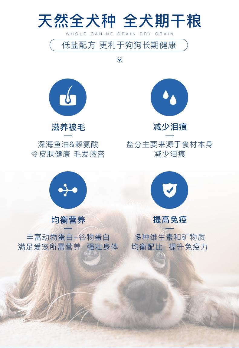 优倍滋 鸡肉味全犬种全期犬粮 10kg 滋养被毛
