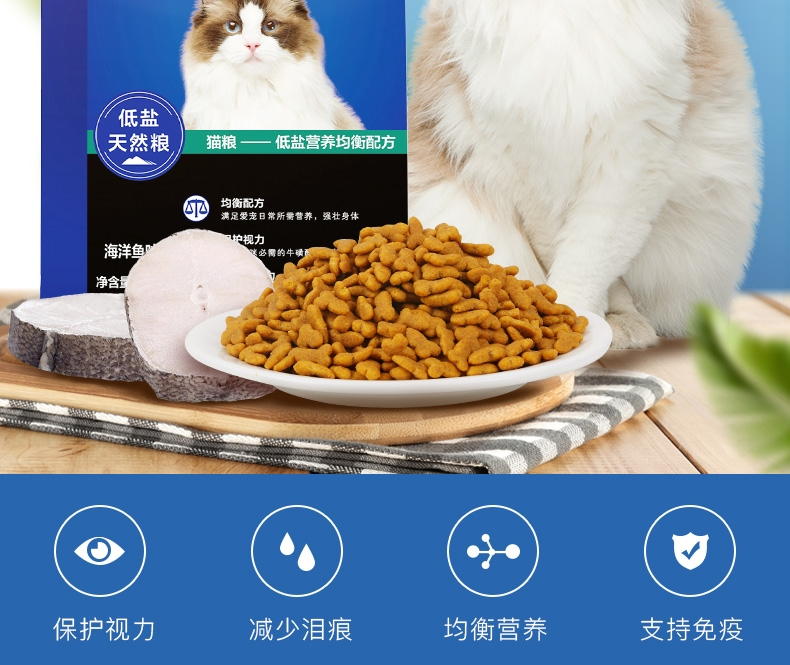 优倍滋 海洋鱼味全猫种全期猫粮10kg