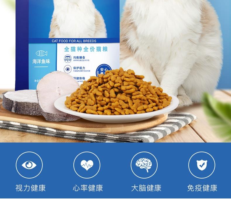 优倍滋 海洋鱼味全猫种全期猫粮 10kg