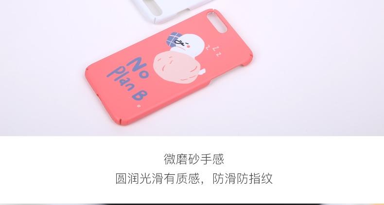 La west 萌犬彩绘手机壳 黄色小黄车柯基 硬壳 iphone专用