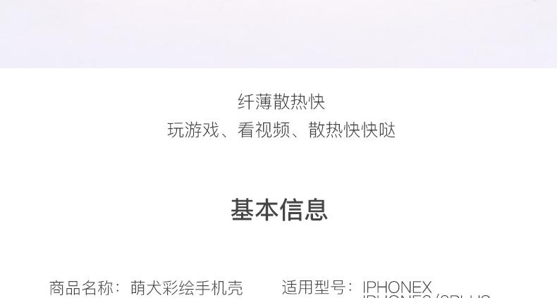 La west 萌犬彩绘手机壳 黄色机智博美 硬壳 iphone专用