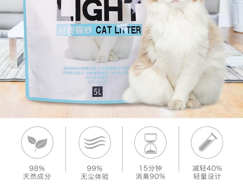 多可特 轻质膨润土猫砂5L*3联包
