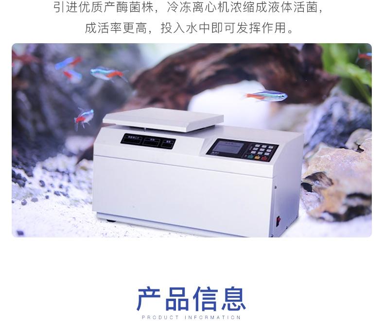 聚宝源 硝化细菌500ml+光合细菌500ml 套装