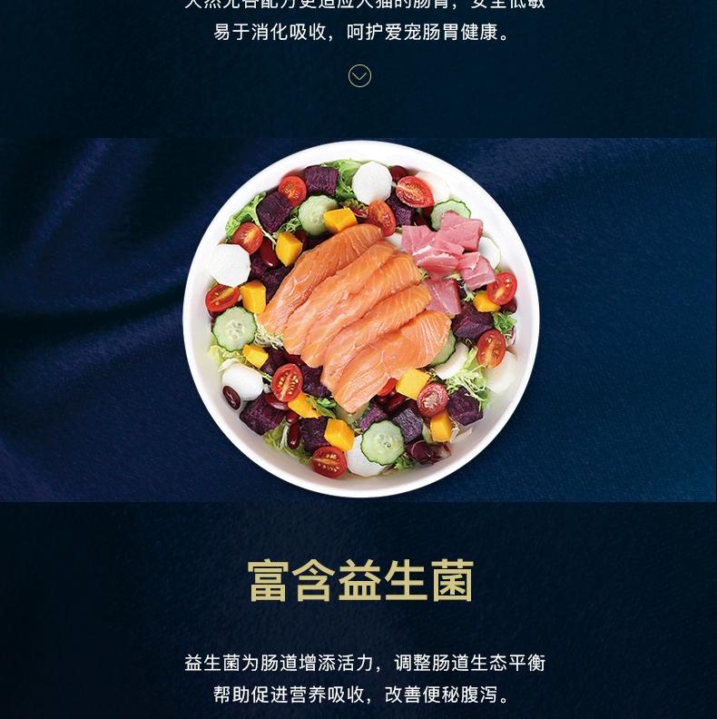 魔咖Mocare 鸭肉&梨小型犬粮10kg 有机冻干混合粮