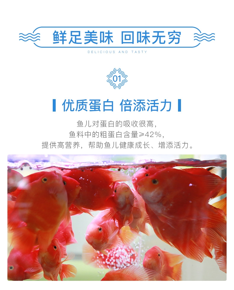聚宝源 血鹦鹉快速增红鱼粮2mm颗粒150g