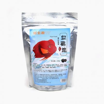聚寶源 血鸚鵡快速增紅魚糧2mm顆粒150g