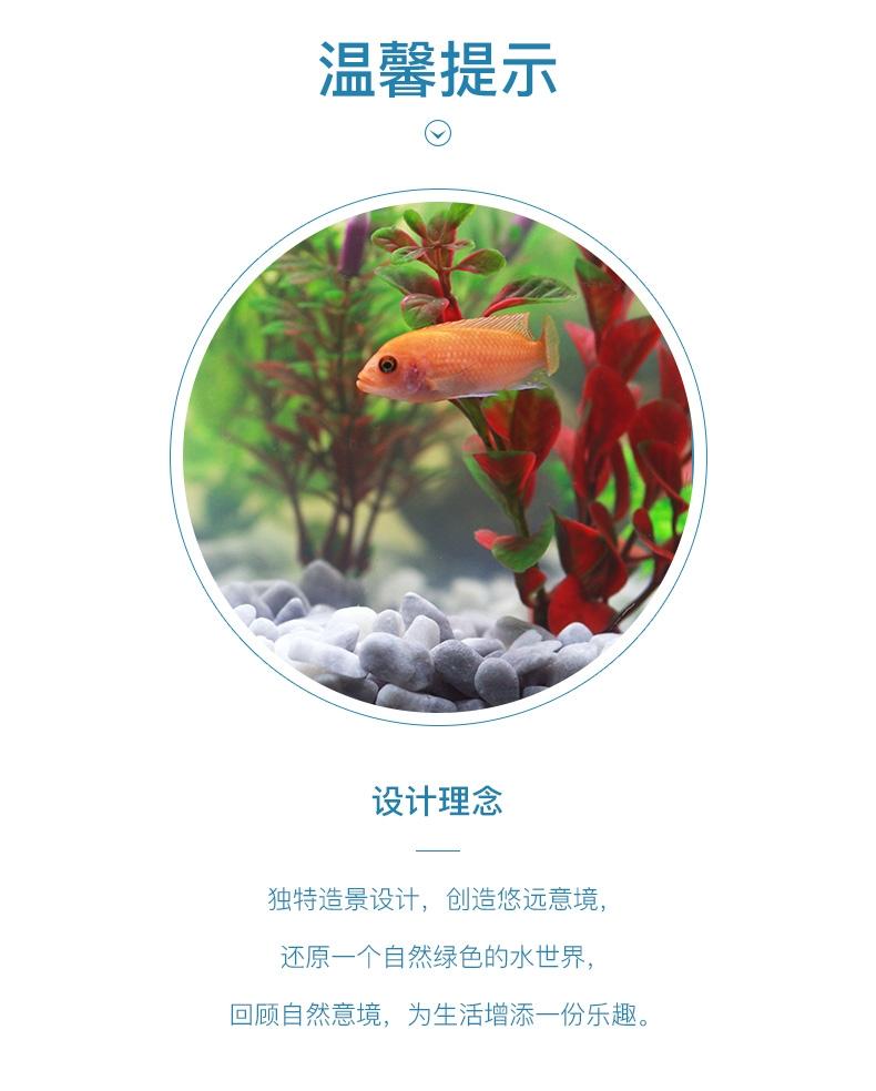 聚宝源 T-380升级款鱼缸+仿真中号水榕木 套装