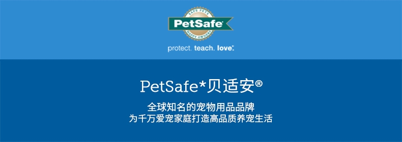 Petsafe 狐狸窝自动逗猫器猫咪玩具宠物用品猫玩具