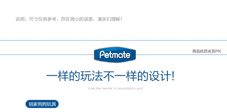 Petmate CHUCKIT!®四角飞鼠飞盘