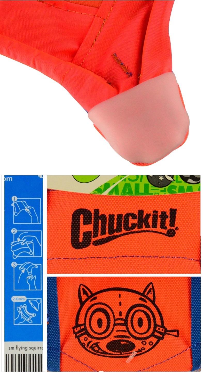 Petmate CHUCKIT!? 四角飞鼠飞盘狗玩具陪玩宠物玩具