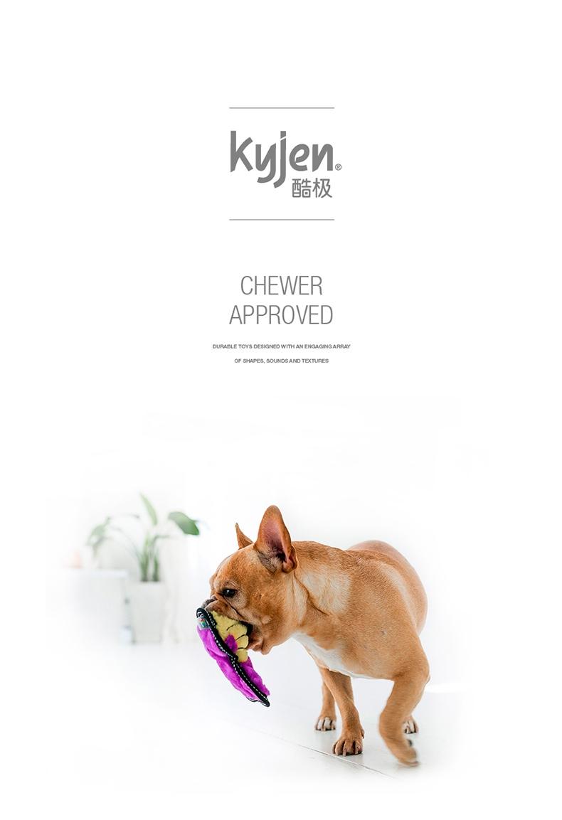 酷极Kyjen 邪恶小分队狗狗玩具
