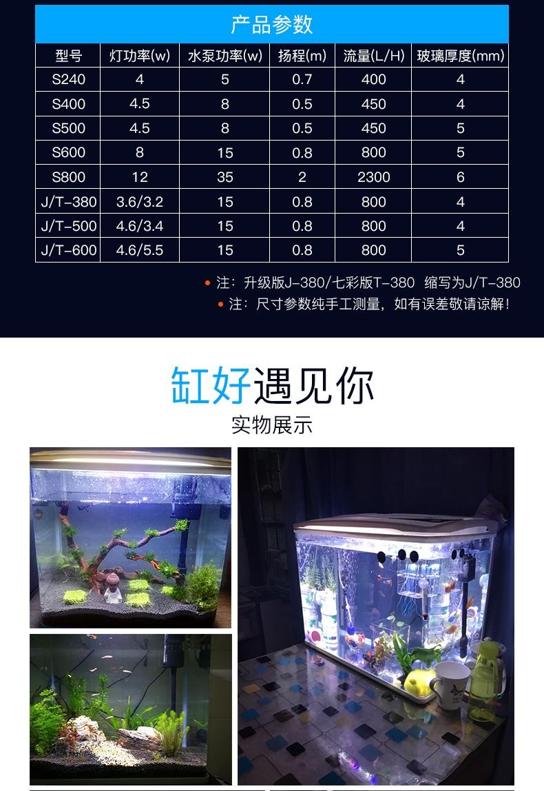 聚宝源 水族造景套餐 一体造景(仿真假山中号)适用50cm缸