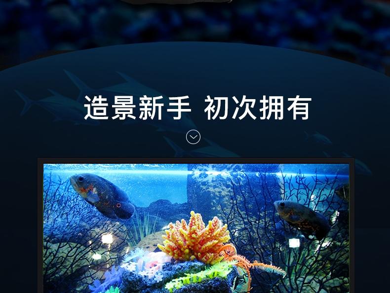聚宝源 水族鱼缸造景 精品仿真珊瑚枝 蓝色