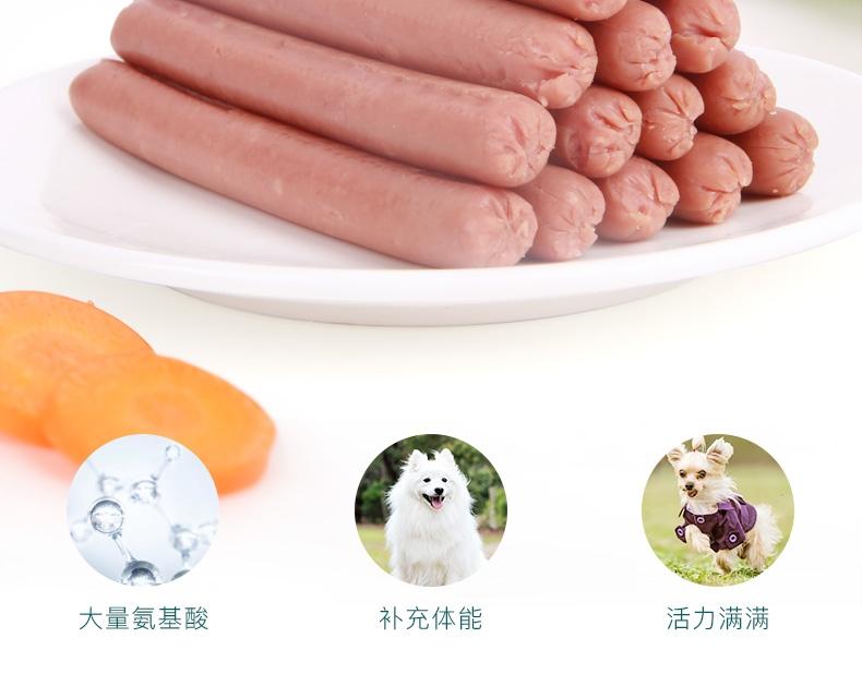 怡亲Yoken 犬用牛肉味火腿肠一支装 15g