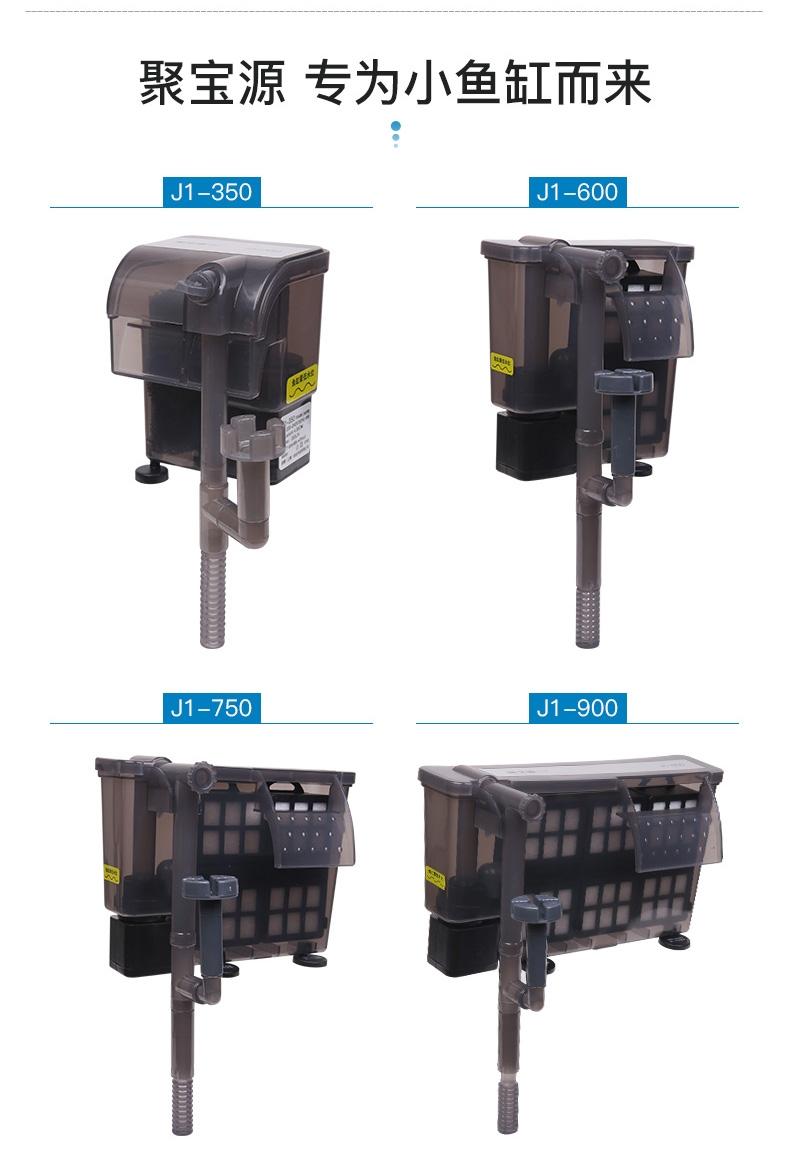 聚宝源 壁挂式过滤器 J1-900