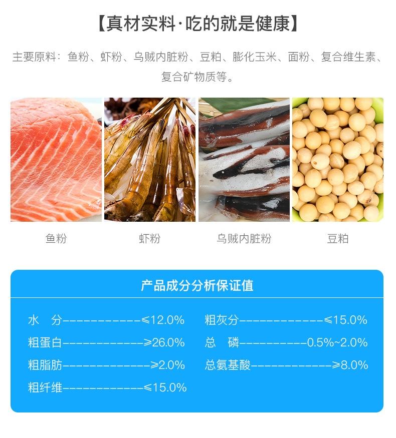 聚宝源 小型鱼热带鱼鱼粮1mm颗粒 240ml