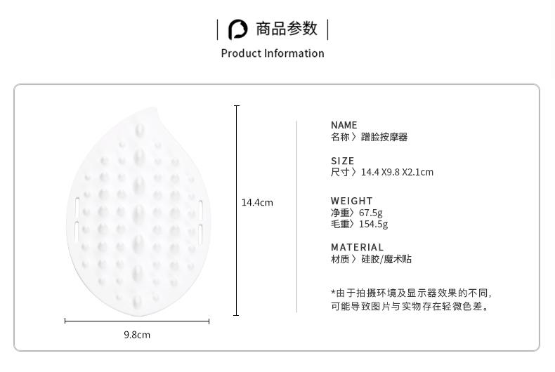pidan 蹭脸神器 PD3402W1