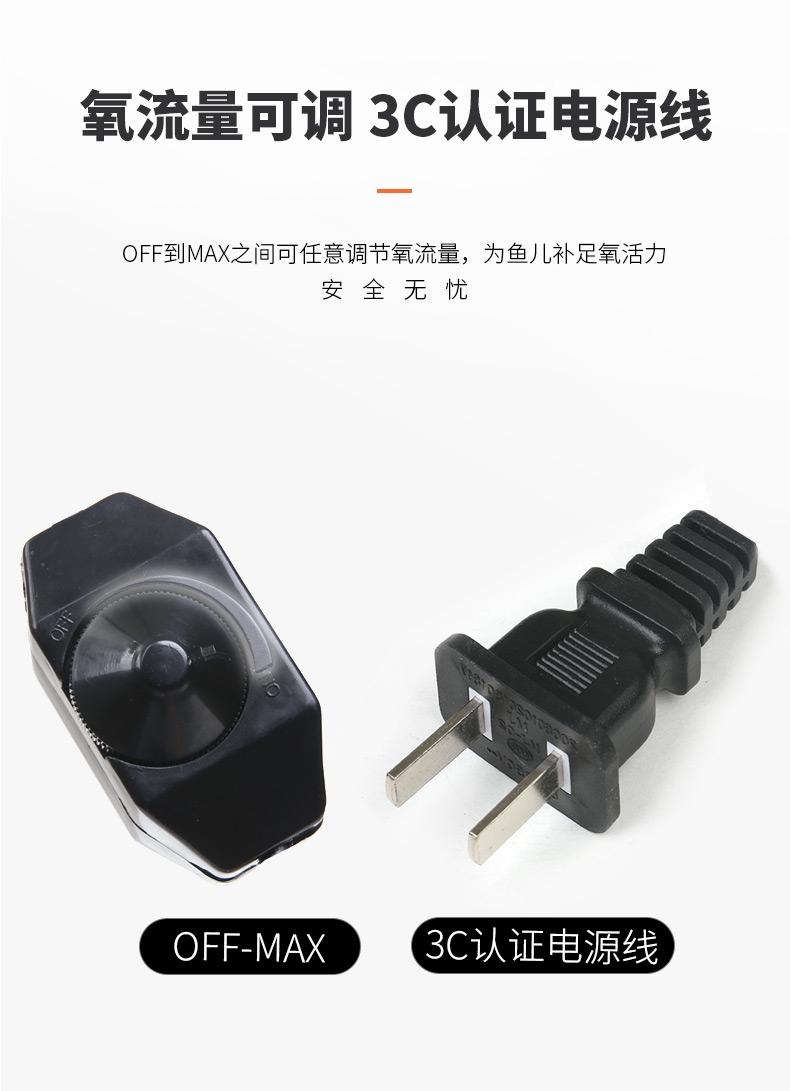 聚宝源 增氧泵J3-606