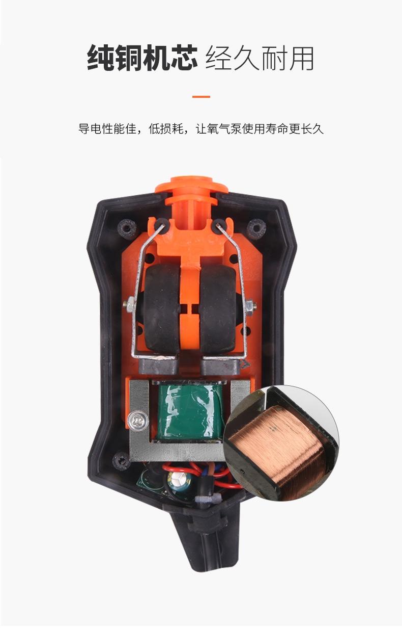 聚宝源 增氧泵J3-707