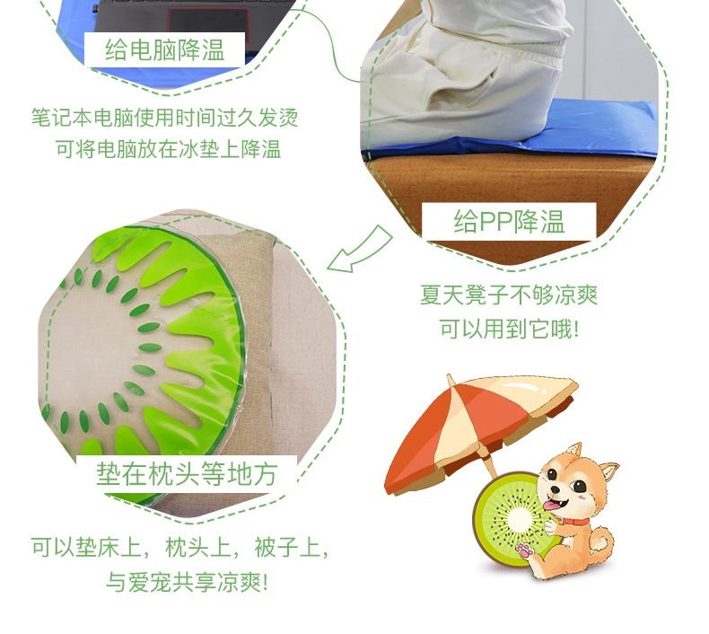 怡亲Yoken 奇异果造型宠物冰垫