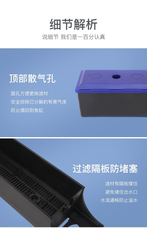 森森 上滤过滤盒小号过滤器(带水泵) JS-400