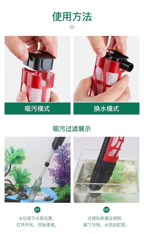 森森 多功能洗砂器 HXS-01D