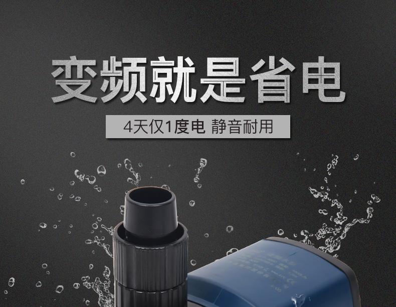 森森 变频水泵JTP-2000