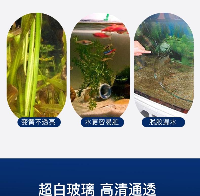 聚宝源 超白玻璃鱼缸乌龟缸草缸金鱼缸 JKL520