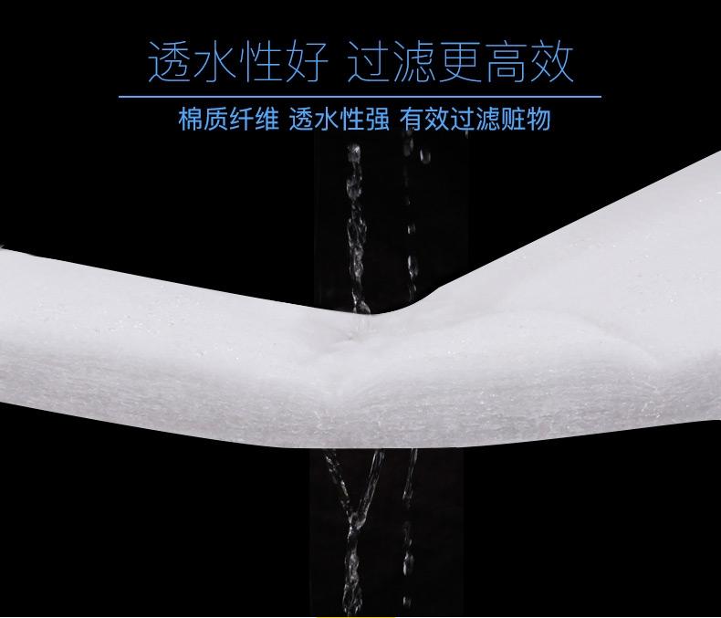 锦跃 加厚卷过滤棉 2m*30cm*2.5cm厚