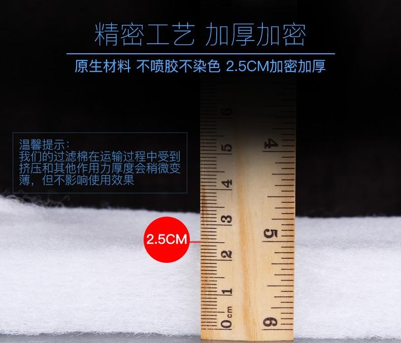 锦跃 加厚卷过滤棉 2m*12cm*2.5cm厚