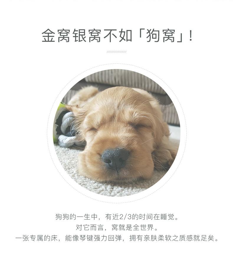 怡亲Yoken 秋冬保暖棉窝防滑耐用狗沙发狗窝垫宠物家居